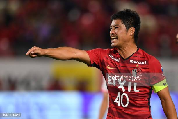 Mitsuo Ogasawara of Kashima Antlers gestures during the JLeague J1 match between Kashima Antlers and Cerezo Osaka at Kashima Soccer Stadium on...