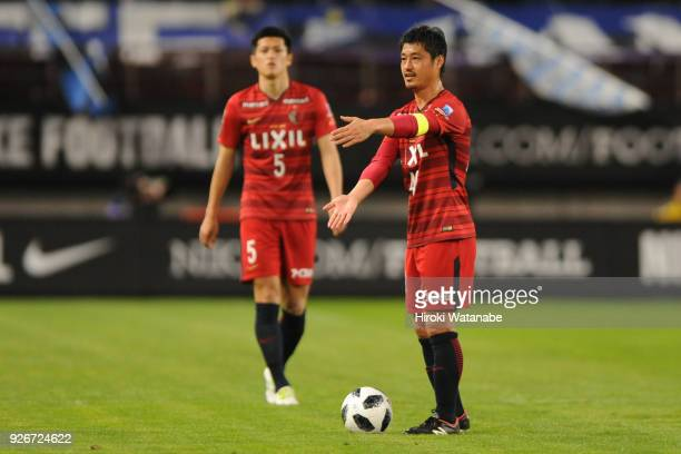 Mitsuo Ogasawara of Kashima Antlers gestures during the JLeague J1 match between Kashima Antlers and Gamba Osaka at Kashima Soccer Stadium on March 3...