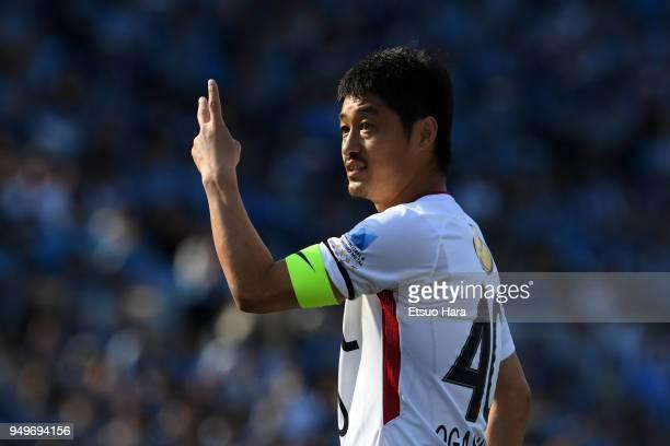 Mitsuo Ogasawara of Kashima Antlers gestures during the JLeague J1 match between Kawasaki Frontale and Kashima Antlers at Todoroki Stadium on April...