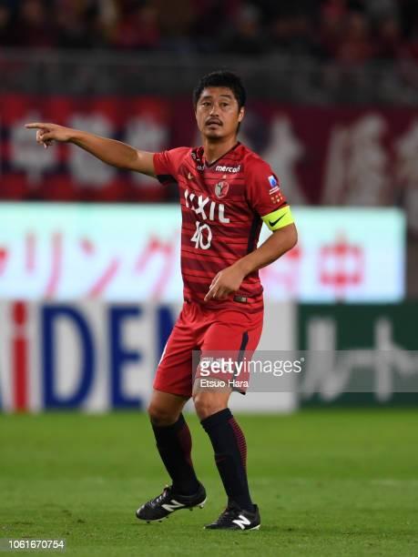 Mitsuo Ogasawara of Kashima Antlers gestures the JLeague J1 match between Kashima Antlers and Cerezo Osaka at Kashima Soccer Stadium on October 31...