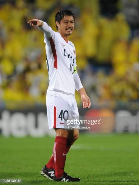 Mitsuo Ogasawara of Kashima Antlers ilooks on during the JLeague J1 match between Kashiwa Reysol and Kashima Antlers at Sankyo Frontier Kashiwa...