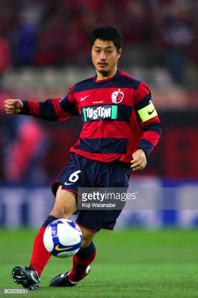 Mitsuo Ogasawara of Kashima Antlers in action during AFC Champions League match between Kashima Antlers and Dam Phu My Nam Dinh at Kashima Soccer...