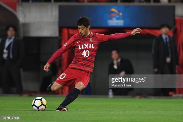 Mitsuo Ogasawara of Kashima Antlers in action during the AFC Champions League Group H match between Kashima Antlers and Suwon Samsung Bluewings at...