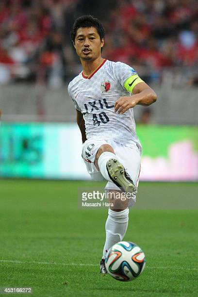 Mitsuo Ogasawara of Kashima Antlers in action during the J League match between Urawa Red Diamonds and Kashima Antlers at the Saitama Stadium on July...