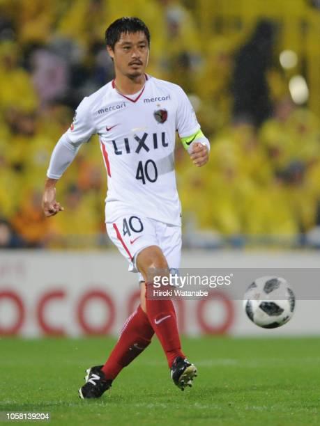 Mitsuo Ogasawara of Kashima Antlers in action during the JLeague J1 match between Kashiwa Reysol and Kashima Antlers at Sankyo Frontier Kashiwa...