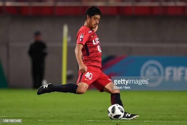 Mitsuo Ogasawara of Kashima Antlers in action during the JLeague J1 match between Kashima Antlers and Cerezo Osaka at Kashima Soccer Stadium on...