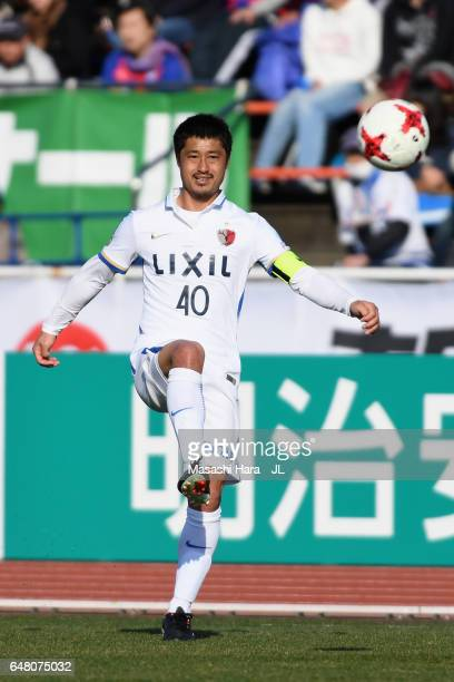 Mitsuo Ogasawara of Kashima Antlers in action during the JLeague J1 match between Ventforet Kofu and Kashima Antlers at Yamanashi Chuo Bank Stadium...