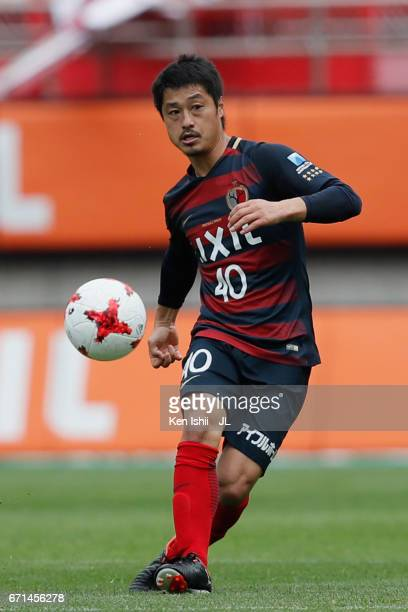 Mitsuo Ogasawara of Kashima Antlers in action during the JLeague J1 match between Kashima Antlers and Jubilo Iwata at Kashima Soccer Stadium on April...