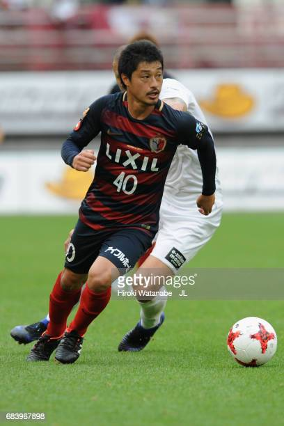 Mitsuo Ogasawara of Kashima Antlers in action during the JLeague J1 match between Kashima Antlers and Vissel Kobe at Kashima Soccer Stadium on May 14...