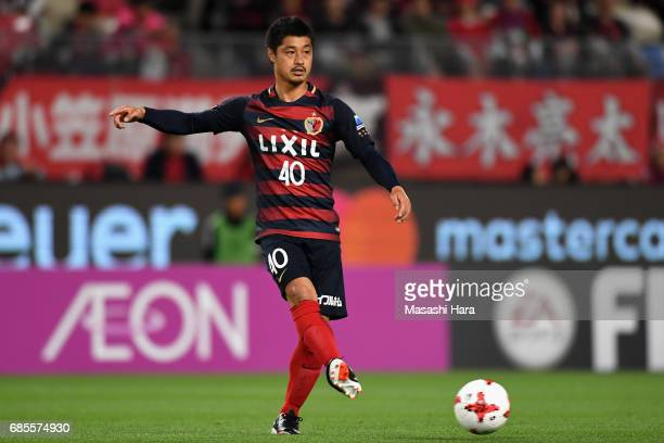 Mitsuo Ogasawara of Kashima Antlers in action during the JLeague J1 match between Kashima Antlers and Kawasaki Frontale at Kashima Soccer Stadium on...