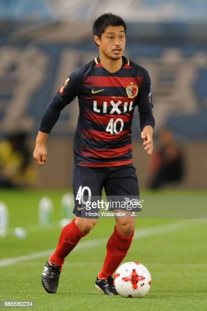 Mitsuo Ogasawara of Kashima Antlers in action during the JLeague J1 match between Kashima Antlers and Kawasaki Frontale at Kashima Soccer Stadium on...