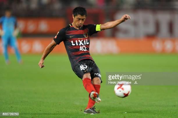 Mitsuo Ogasawara of Kashima Antlers in action during the JLeague J1 match between Kashima Antlers and Shimizu SPulse at Kashima Soccer Stadium on...