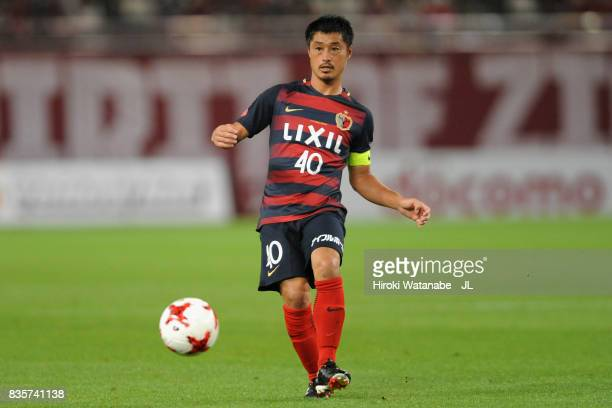 Mitsuo Ogasawara of Kashima Antlers in action during the JLeague J1 match between Kashima Antlers and Shimizu SPulse at Kashima Soccer Stadium on...