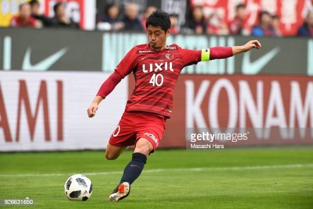 Mitsuo Ogasawara of Kashima Antlers in action during the JLeague J1 match between Kashima Antlers and Gamba Osaka at Kashima Soccer Stadium on March...