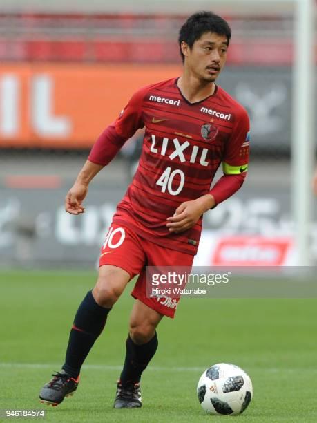 Mitsuo Ogasawara of Kashima Antlers in action during the JLeague J1 match between Kashima Antlers and Nagoya Grampus at Kashima Soccer Stadium on...