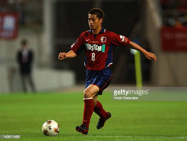 Mitsuo Ogasawara of Kashima Antlers in action during the JLeague match between Kashima Antlers and Jubilo Iwata at Kashima Stadium on July 5 2003 in...