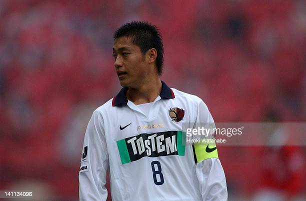Mitsuo Ogasawara of Kashima Antlers in action during the JLeague match between Urawa Red Diamonds and Kashima Antlers at Saitama Staidum on November...