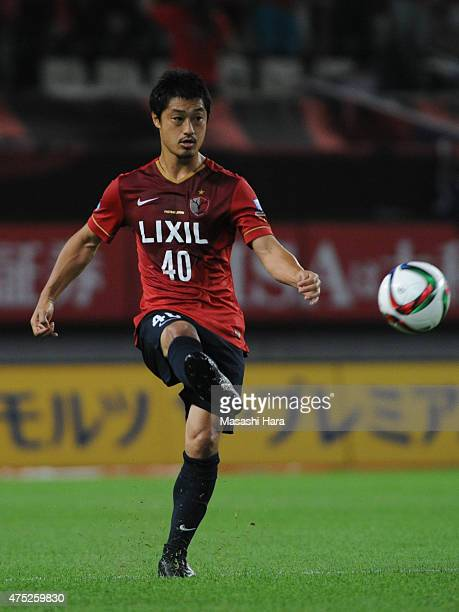 Mitsuo Ogasawara of Kashima Antlers in action during the JLeague match between Kashima Antlers and Matsumoto Yamaga at Kashima Soccer Stadium on May...