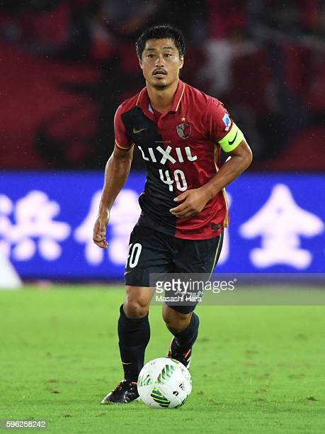 Mitsuo Ogasawara of Kashima Antlers in action during the J.League match between Yokohama F.Marinos and Kashima Antlers at the the Nissan Stadium on...