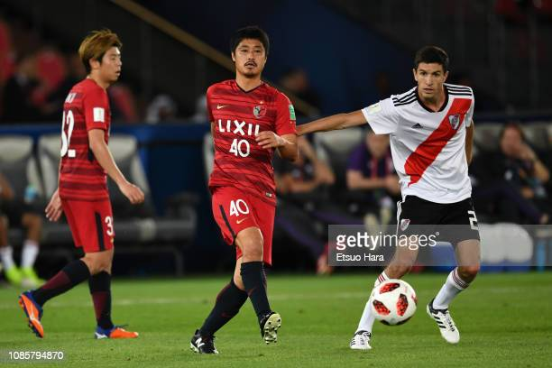 Mitsuo Ogasawara of Kashima Antlers in action during the match between Kashima Antlers and River Plate on December 22 2018 in Abu Dhabi United Arab...