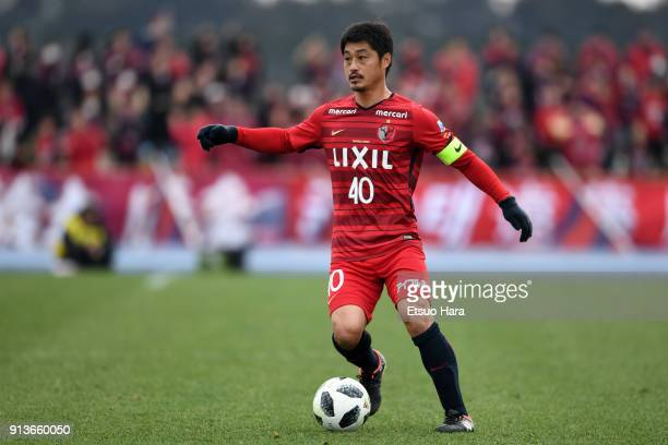 Mitsuo Ogasawara of Kashima Antlers in action during the preseason friendly match between Mito HollyHock and Kashima Antlers at K's Denki Stadium on...
