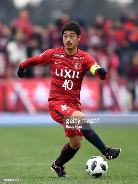 Mitsuo Ogasawara of Kashima Antlers in action during the preseason friendly match between Mito HollyHock and Kashima Antlers at K's Denki Stadium on...
