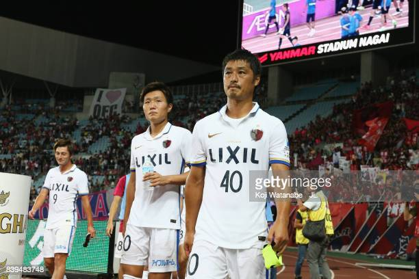 Mitsuo Ogasawara of Kashima Antlers leaves the pitch after their 10 victory in the JLeague J1 match between Cerezo Osaka and Kashima Antlers at...