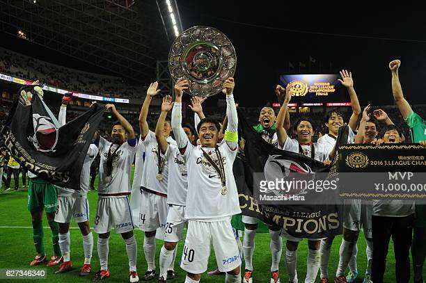 Mitsuo Ogasawara of Kashima Antlers lifts the shield after winning the JLeague Championship after the JLeague Championship Final second leg match...