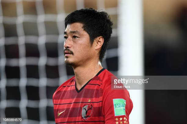 Mitsuo Ogasawara of Kashima Antlers looks on after the FIFA Club World Cup 3rd Place match between Kashima Antlers and River Plate at Zayed Sports...