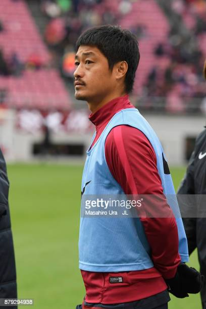 Mitsuo Ogasawara of Kashima Antlers looks on after the JLeague J1 match between Kashima Antlers and Kashiwa Reysol at Kashima Soccer Stadium on...