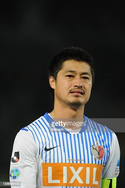 Mitsuo Ogasawara of Kashima Antlers looks on during the 92nd Emperor's Cup Quarter Final match between Kashima Antlers and JEF United Chiba at...