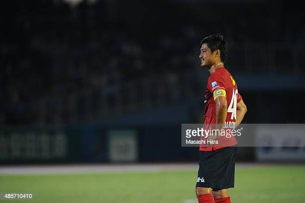 Mitsuo Ogasawara of Kashima Antlers looks on during the JLeague match between Kawasaki Frontale and Kashima Antlers at Todoroki Stadium on August 29...