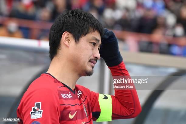 Mitsuo Ogasawara of Kashima Antlers looks on during the preseason friendly match between Mito HollyHock and Kashima Antlers at K's Denki Stadium on...