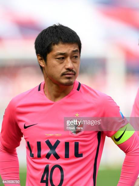 Mitsuo Ogasawara of Kashima Antlers looks on during the Xerox Super Cup match between Kashima Antlers and Urawa Red Diamonds at Nissan Stadium on...