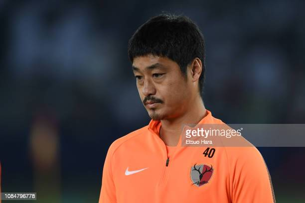 Mitsuo Ogasawara of Kashima Antlers looks on prior to the match between Kashima Antlers and Real Madrid on December 19 2018 in Abu Dhabi United Arab...