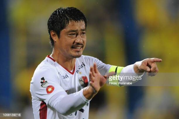 Mitsuo Ogasawara of Kashima Antlers reacts during the JLeague J1 match between Kashiwa Reysol and Kashima Antlers at Sankyo Frontier Kashiwa Stadium...