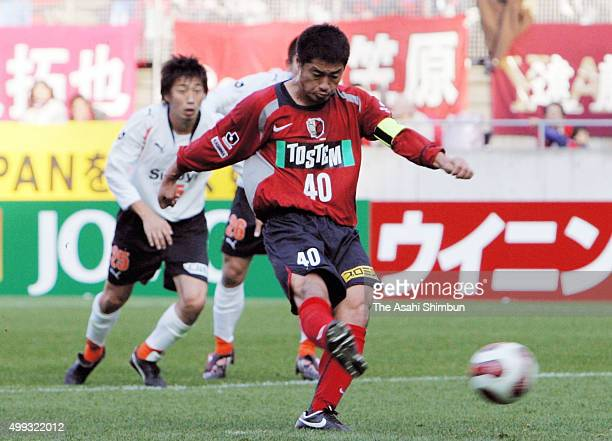 Mitsuo Ogasawara of Kashima Antlers scores his team's first goal from the penalty spot during the JLeague match between Kashima Antlers and Shimizu...