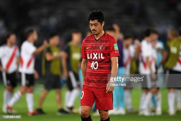 Mitsuo Ogasawara of Kashima Antlers show dejection after the FIFA Club World Cup 3rd Place match between Kashima Antlers and River Plate at Zayed...
