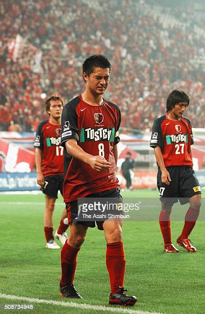 Mitsuo Ogasawara of Kashima Antlers shows his dejection after the 1-1 draw in the J.League match between Kashima Antlers and Oita Trinita at the...
