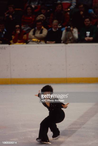 Mitsuru Matsumura competing in the Men's figure skating event at the 1980 Winter Olympics / XIII Olympic Winter Games Olympic Center