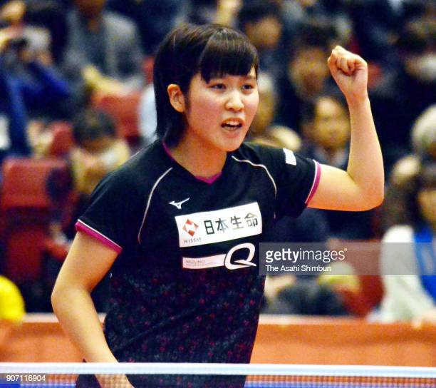 Miu Hirano celebrates a point in the Women's Singles 6th round during day five of the All Japan Table Tennis Championships at the Tokyo Metropolitan...