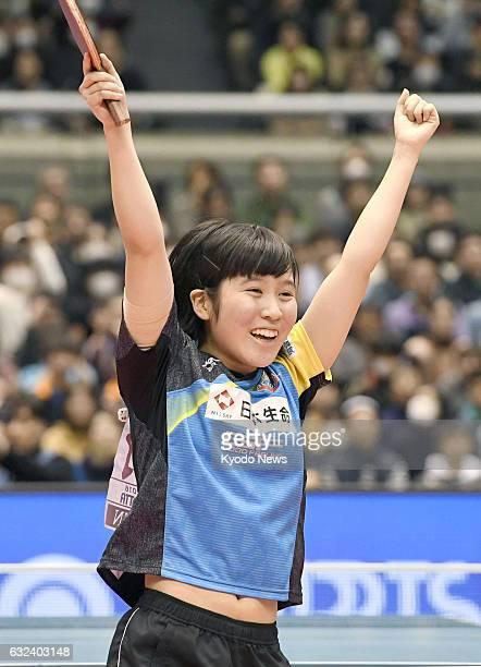 Miu Hirano celebrates after beating Kasumi Ishikawa 11-6, 12-10, 8-11, 11-9, 9-11, 11-6 in the women's singles final at the national table tennis...