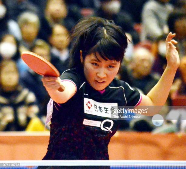 Miu Hirano competes in the Women's Singles 6th round during day five of the All Japan Table Tennis Championships at the Tokyo Metropolitan Gymnasium...