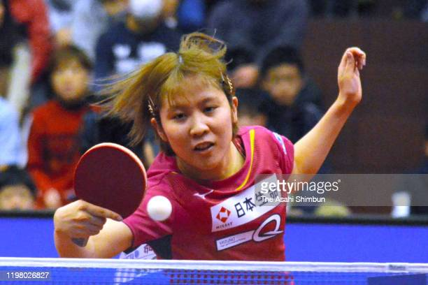 Miu Hirano competes in the Women's Singles final against Mima Ito on day two of the Japan Top 12 at the Kamei Arena Sendai on December 22, 2019 in...