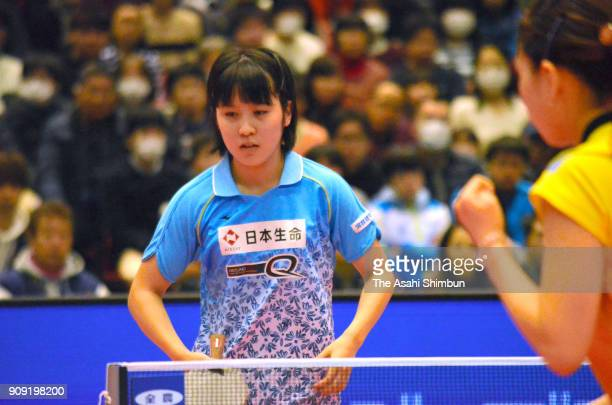 Miu Hirano competes in the Women's Singles quarter final against Marina Matsuzawa during day six of the All Japan Table Tennis Championships at the...