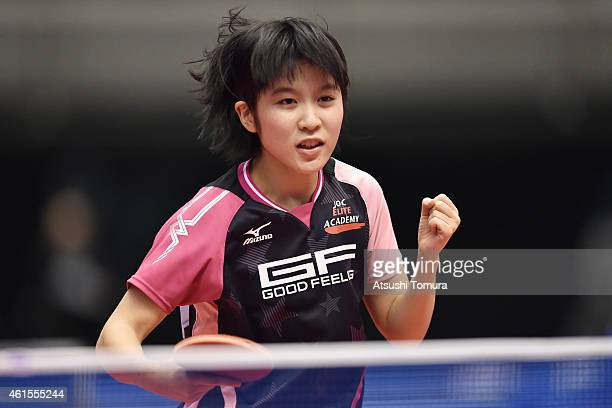 Miu Hirano of Japan celebrates after a point against Mima Ito of Japan in the Women's Singles semi final during the day four of All Japan Table...