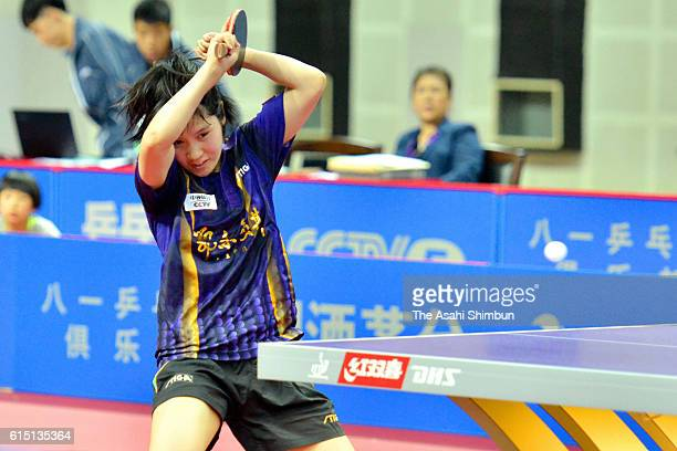 Miu Hirano of Japan competes during a Chinese Super League match on October 16 2016 in Taizhou China