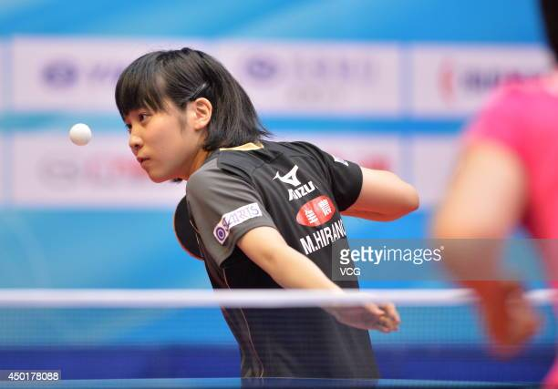 Miu Hirano of Japan competes in her Women's Singles first round match against Chen Meng of China on day three of 2014 ITTF World Tour China Open at...