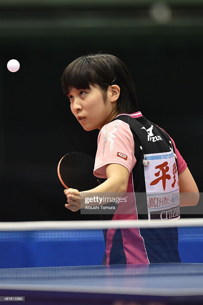 Miu Hirano of Japan competes in the Women's Singles during day five of All Japan Table Tennis Championships 2015 at Tokyo Metropolitan Gymnasium on January 16, 2015 in Tokyo, Japan.