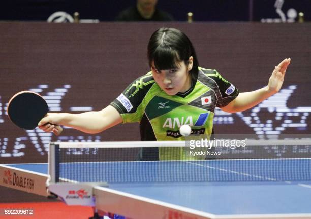 Miu Hirano of Japan plays against Gu Yuting of China in the first round of the women's singles at the table tennis World Tour Grand Finals in Astana...